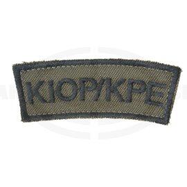 Bundesheer Klettabzeichen, KIOP/KPE